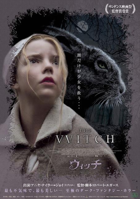 映画 ウィッチ The Witch アニヤ・テイラー=ジョイ