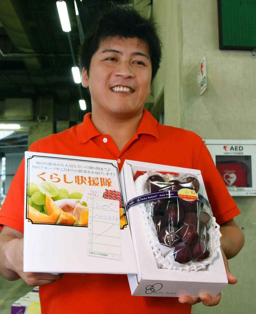 Apa yang Membuat Anggur ini berharga Ratusan Juta Rupiah   7381889ce4