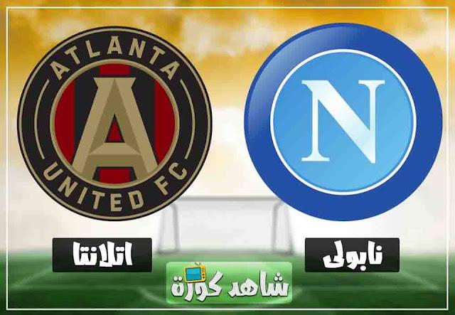 napoli-vs-atalanta