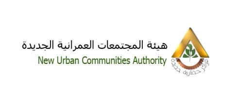 وظائف هيئة المجتمعات العمرانية الجديدة للمهندسين