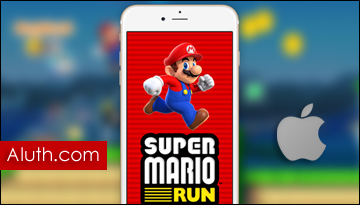 http://www.aluth.com/2016/12/super-mario-run-launched-for-ios.html