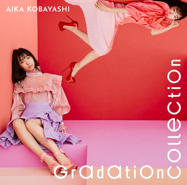 小林愛香 - Gradation Collection