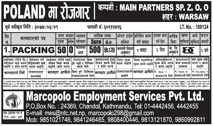 Jobs in Poland for Nepali, Salary Rs 57,825