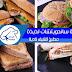 تشكيلة ساندويتشات بحشوات متنوعة لذيذة وسريعة
