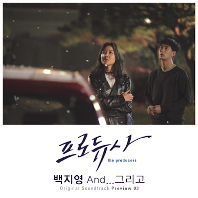 [Single] BAEK Z YOUNG – The Producers OST : Preview 03