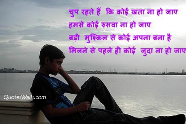 I Miss You Friend Images Hindi Djiwallpaper Co