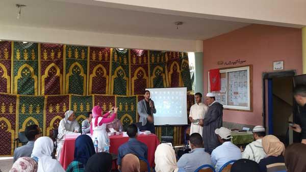 """سيدي بنور:ندوة تربوية حول موضوع: """" دور المؤسسات الدينية والتعليمية في ترسيخ القيم التربوية """""""