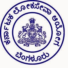 kpsc.kar.nic.in KPSC Recruitment 2014 Opening Latest jobs
