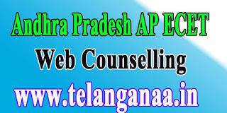 Andhra Pradesh AP ECET APECET 2017 Web Counselling