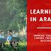 مواقع عربية ضخمة لتتعلم كل ما تريده و تطور نفسك, #تعلم_بالعربي