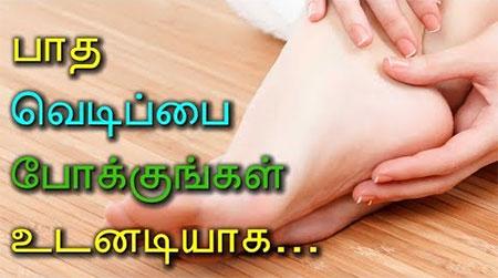 Tamil Health Tips 03-07-2017