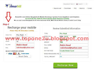 Online Mobile Recharge1