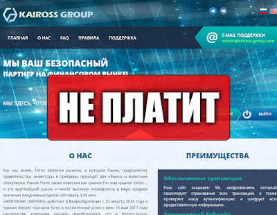 Скриншоты выплат с хайпа kaiross-group.com