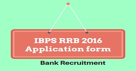 rrb bank form apply online