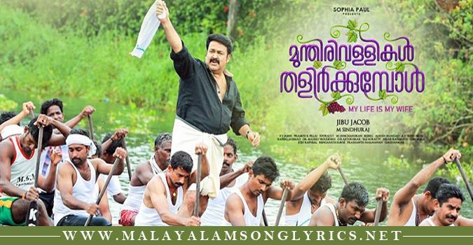 idukki gold malayalam movie download