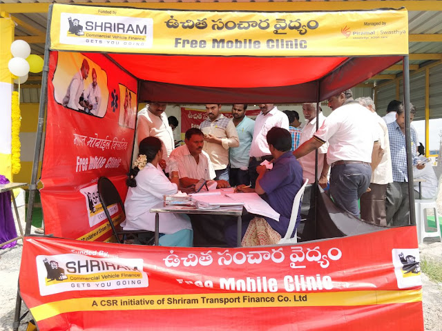 Shriram Automall Inaugurates 70th facility in Guntur