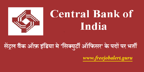 Central Bank of India Answer Key Download