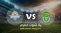 نتيجة مباراة الاتحاد السكندري وبيراميدز اليوم الخميس  بتاريخ 16-01-2020 الدوري المصري