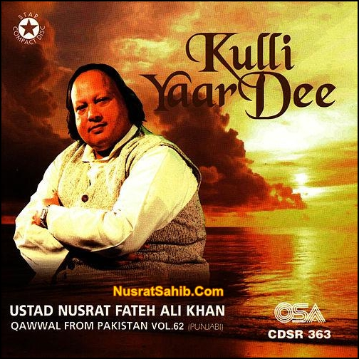 Kulli+Yaar+Dee+Vol%2E62