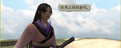 【PSP】侍道( SAMURAI PORTABLE),日本武士道主題對戰遊戲!