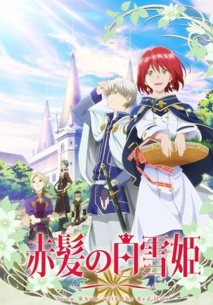 Akagami No Shirayuki Hime English Sub Batch 720p Download Free