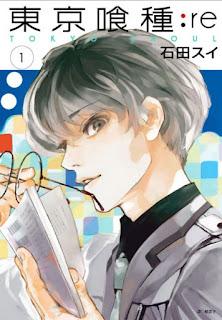 الحلقة 1 من انمي Tokyo Ghoul:re S3 مترجم عدة روابط
