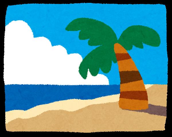 海のイラストヤシの木とビーチ かわいいフリー素材集 いらすとや