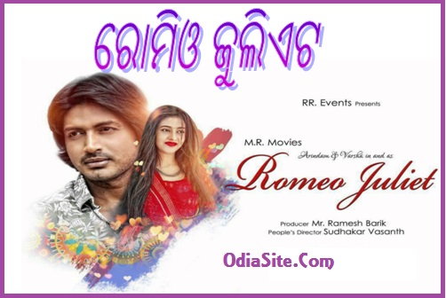 romeo juliet-arindam and barsha