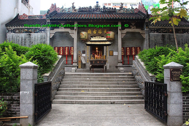 Tin Hau Temple, Aberdeen, Hong Kong