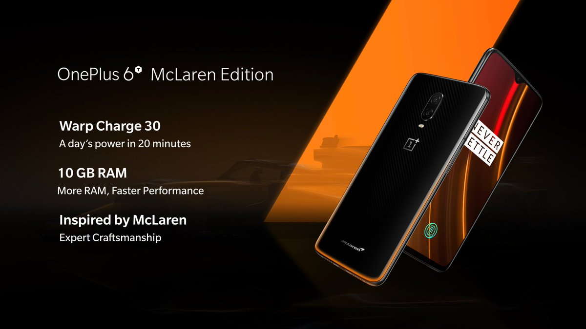 Oneplus 6T mcLaren www.tech1english.com