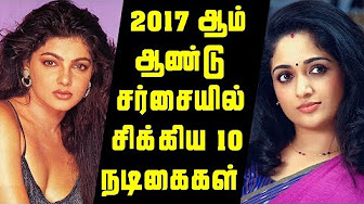 Top 10 Biggest Actress Controversy in 2017