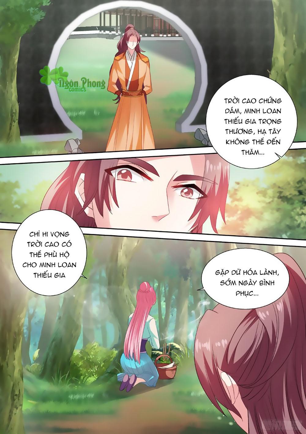 Hệ Thống Chế Tạo Nữ Thần chap 39 - Trang 8