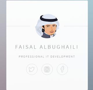 من هو فيصل البغيلي وماعلاقته بالمجال التقني وكيف شارك في المؤتمرات والندوات في تطوير الويب العربي