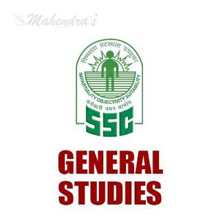 SSC Quiz : General Studies | 18 -11 -17