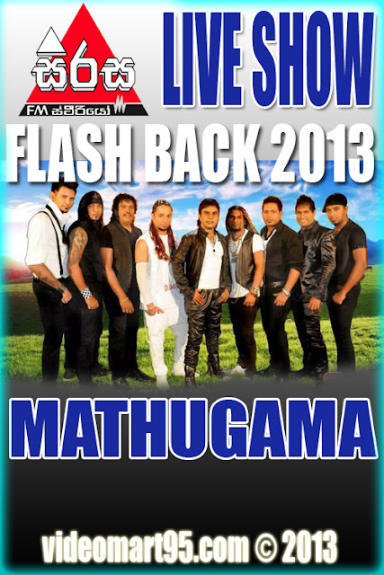 SIRASA LIVE SHOW WITH FLASH BACK MATHUGAMA 2013