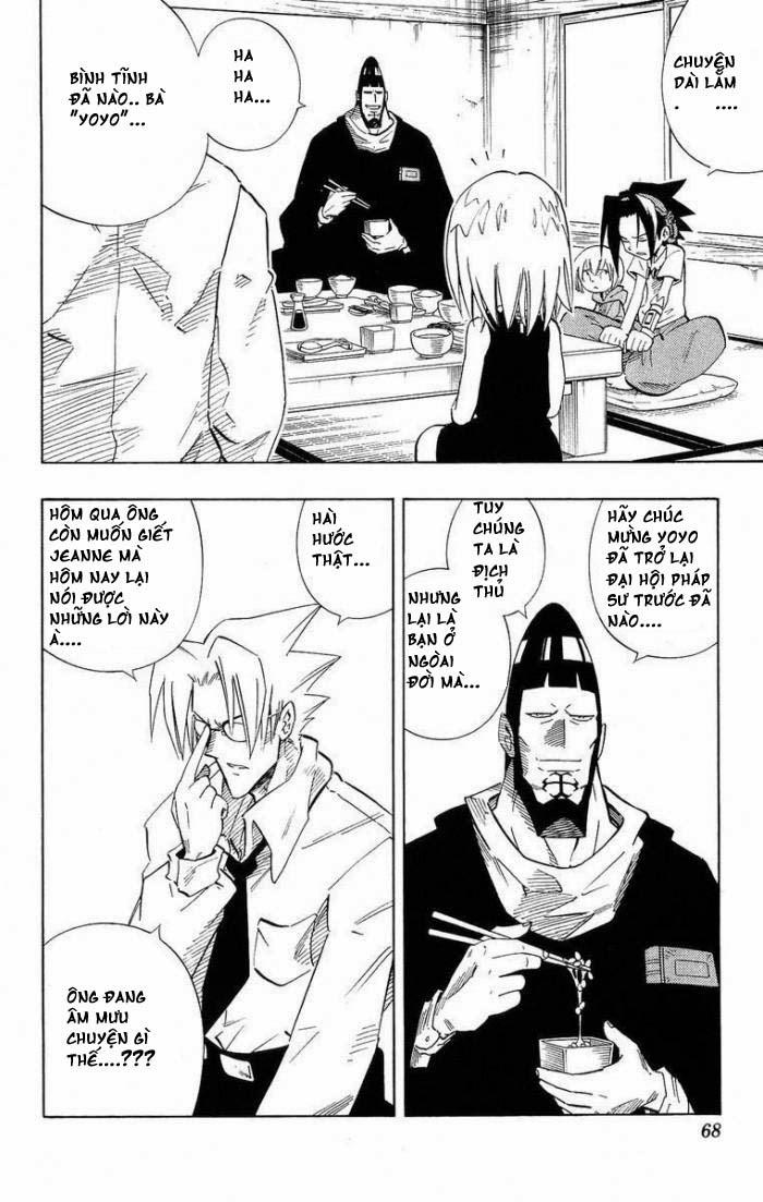 Shaman King [Vua pháp thuật] chap 219 trang 3