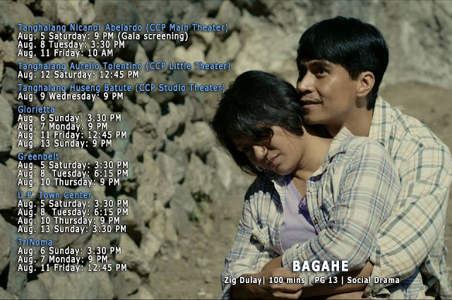 bagahe cinemalaya schedule