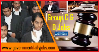 Allahabad High Court Recruitment 2018 Apply 3495 Group C & D Posts