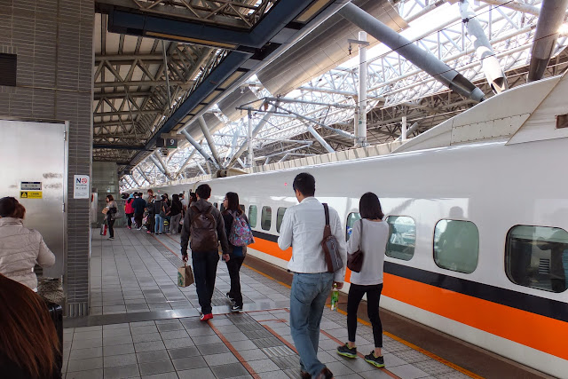 THSR-taichung-station