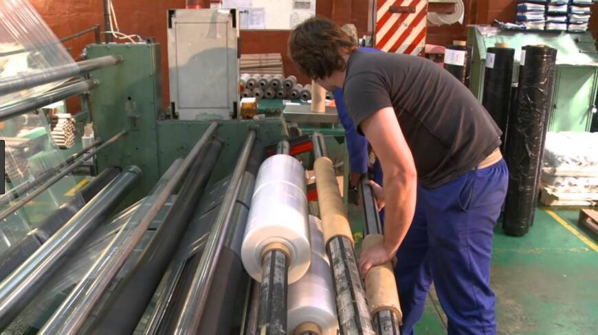 Plastic Extrusion Operator - ptfe-machineryの日記