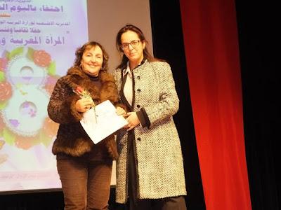 المديرية الإقليمية للأكاديمية الجهوية للتربية والتكوين بمكناس تحتفي باليوم العالمي للمرأة