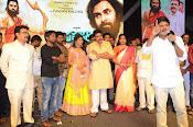 Saptagiri Express audio launch photos-thumbnail-6
