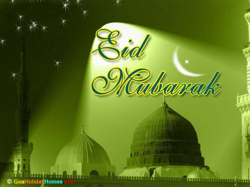 eid mubarak - photo #19