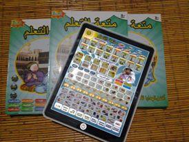Playpad Anak Muslim, Solusi Mainan Edukatif Untuk Anak