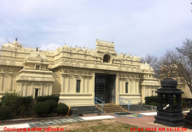 Shiva Vishnu Temple in Texas