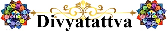 Divyatattva Astrology Free Horoscopes Vastu Tarot Yoga Tantra Occult Images Videos