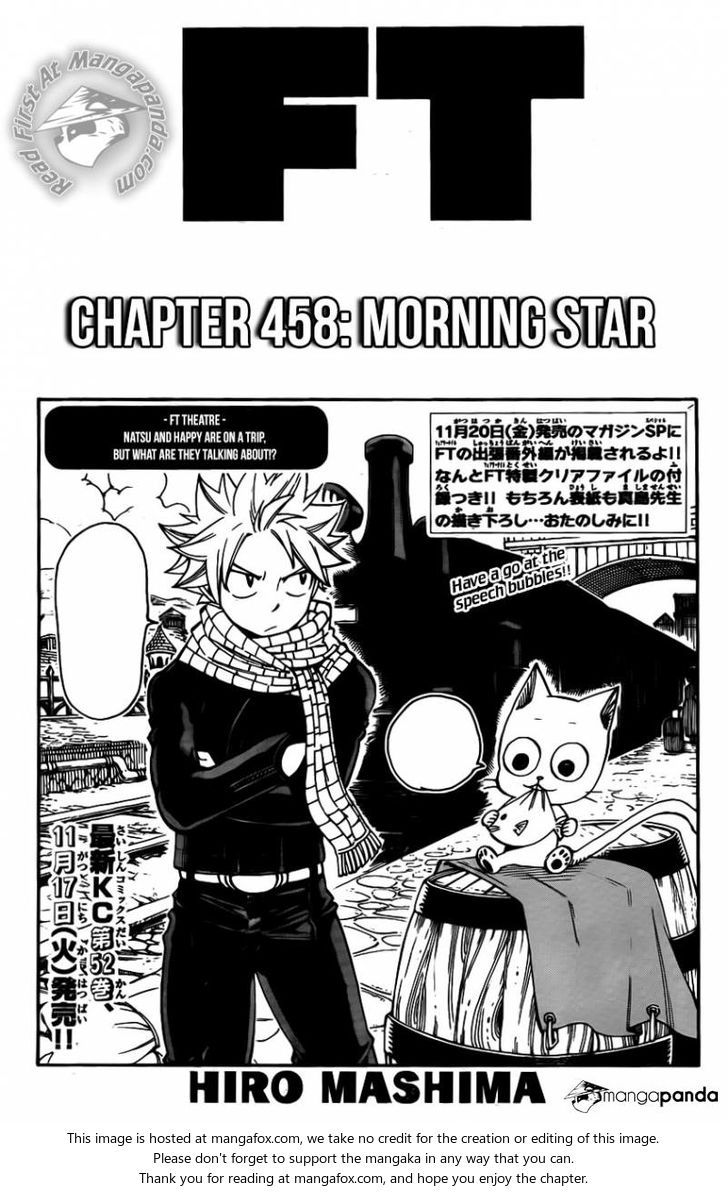 Fairy Tail Ch 458: Morning Star