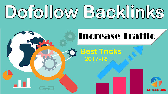 High PR Dofollow Backlink Kaise Banaye Best Tricks 2017