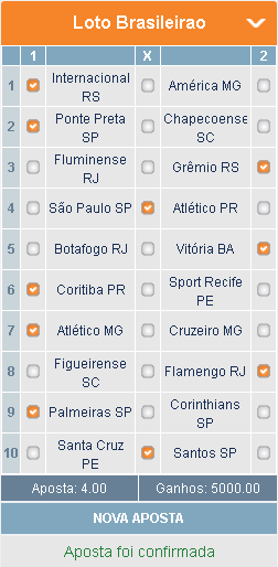 LOTOMOTION BRASILEIRÃO 2016 - APOSTA 01