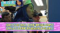 パチンコ牙狼 魔戒ノ花319 実践対決動画